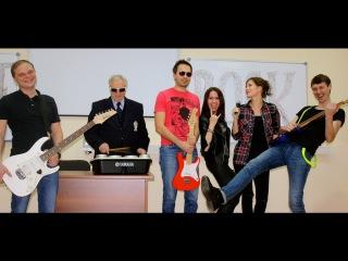 Rock Stars of Marketing. HSE - NN. Флешмоб Mannequin Challenge / Манекен Челлендж