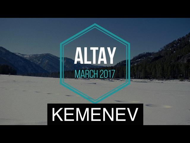 Altay March 2017 KEMENEV