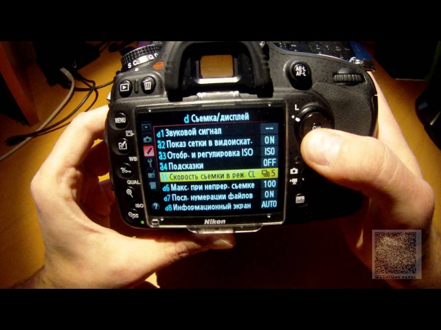 Пользовательские настройки Съемка Дисплей Nikon D610 600 инструкция по применению Часть 6