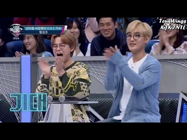 20170425 Leeteuk and Shindong lipsyncing H O T's Candy