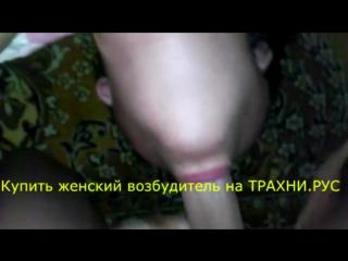 Подсыпал тёще возбудителя и накончал её полный рот спермы.. частное русское порно.. (арабское порно,жосткое порно,русская порнух