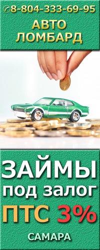 как заработать деньги если есть личное авто