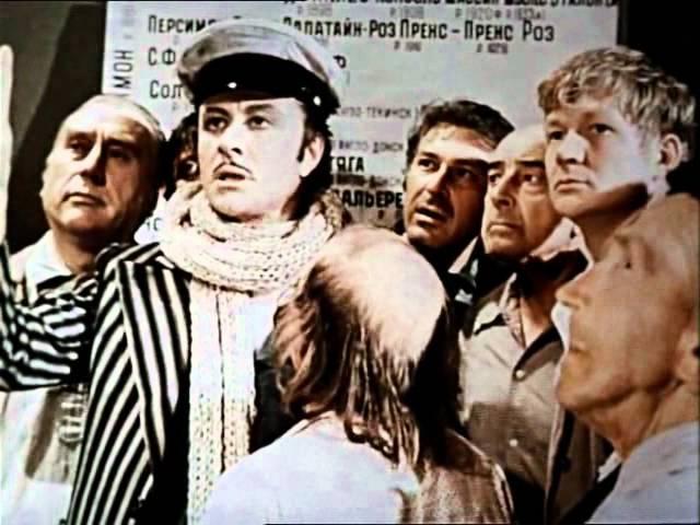 1 2 Шахматы в фильме 12 стульев 1976