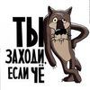 Подслушано Новоалександровка