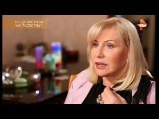 Ясновидящая Арина Евдокимова: БУДУЩЕЕ РОССИИ