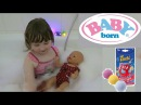 Купание куклы Бэби Борн с девочкой Машей tinti ванные бомбочки c сюрпризoм карандаши для ванны