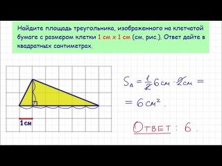 Задание 3 ЕГЭ по математике. Урок 4