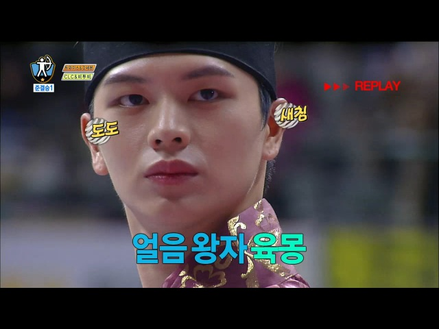 【TVPP】Jackson(GOT7),SungJae(BTOB)-Archery Semifinal, 잭슨,성재 - 양궁 준결승 @2016 Idol Star Championships