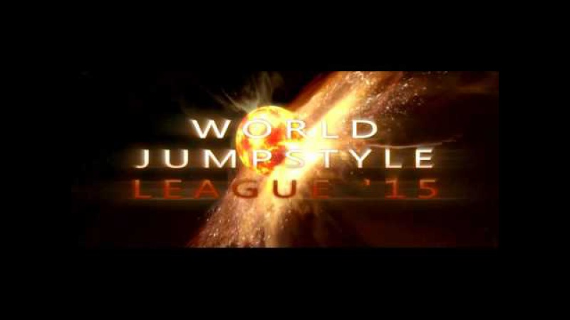 WORLD JUMPSTYLE LEAGUE 2015 Yuzz GROUPSTAGE GROUP B