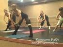 Упражнения для груди рук ног и бедер BODYTRANSFORMING