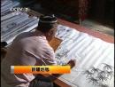 新疆地毯 Восточные ковры Синьцзян - процесс ткачества。