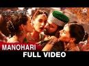 Manohari - Full Video | Baahubali - The Beginning | Prabhas Rana | Divya Kumar | M M Kreem , Manoj