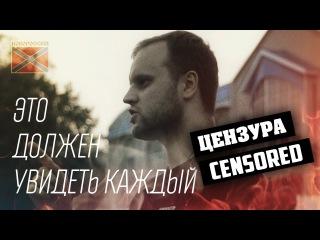 The Ukrainian army kills civilians / Артём Гришанов - Мы все сошли с ума