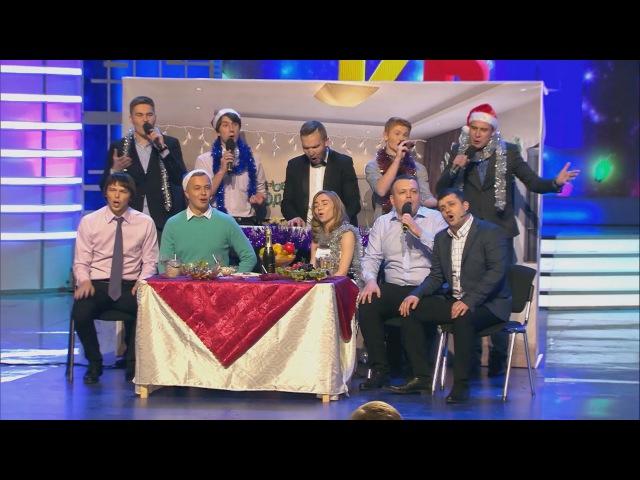 КВН Радио Свобода 2015 Высшая лига Финал Музыкалка