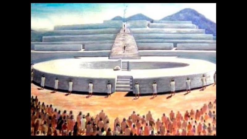 Загадки Перуанской цивилизации – культура Караль Супе. Андрей Жуков
