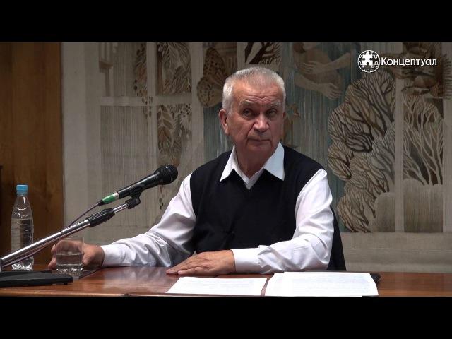 Владимир Зазнобин Какую смерть уготовил нам Приорат Сиона
