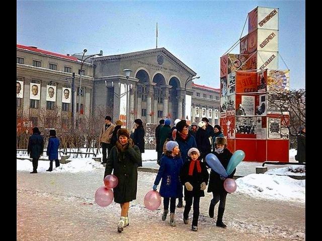 Путешествие в Свердловск, 1973 год. Сегодня это Екатеринбург - столица Урала, Россия, фильм