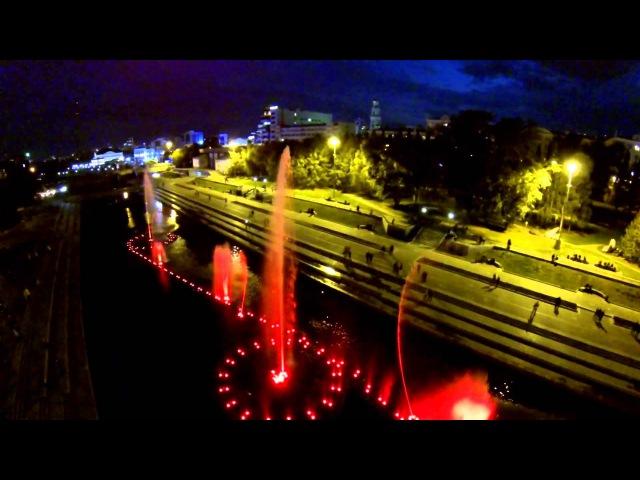 Фонтан на плотинке Екатеринбург