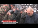 Ополченцы Гиви взяли в плен комбрига 93 Житомирской бригады Олег Микац аэропорт