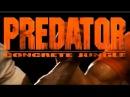 Predator Concrete Jungle - Обзор от Carma Amputee
