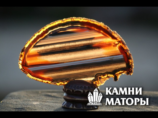 Камни Маторы 1080