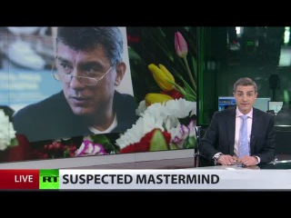 Nemtsov murder: 5 charged, probe into 'mastermind' ongoing
