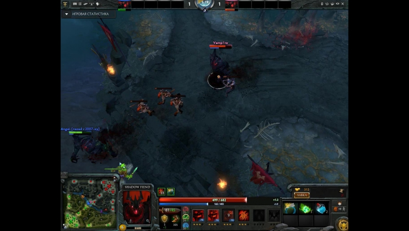 AngeL vs Vamp1re GG Dota 2