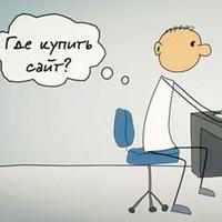 Срочно купить продать Балашиха Москва !!!