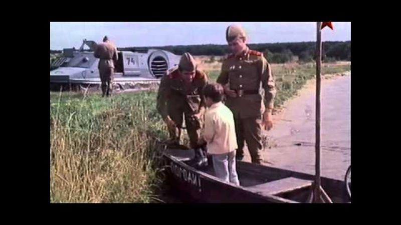 Семеро солдатиков 1982 Полная версия
