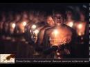 Око возрождения - Древняя практика тибетских лам Аудио книга онлайн Питер Келдер