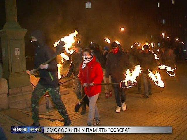 Сегодня началась факельное шествие к годовщине гибели Сергея Табалы