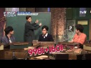 Eng Sub Problematic Men Ep10 Exo Suho solve the problem in 10s