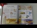 Книга КОПИЛКА СЕКРЕТОВ ДЛЯ НАСТОЯЩИХ МАЛЬЧИШЕК. Издательство Махаон, Азбука-Аттикус