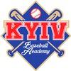 Киевская Бейсбольная Академия