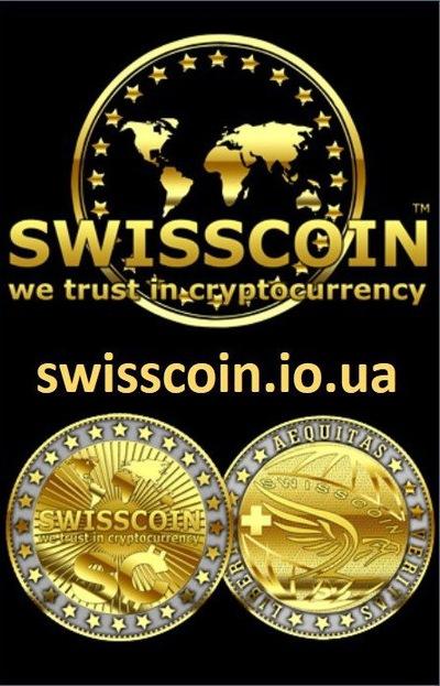 buy swisscoin cryptocurrency