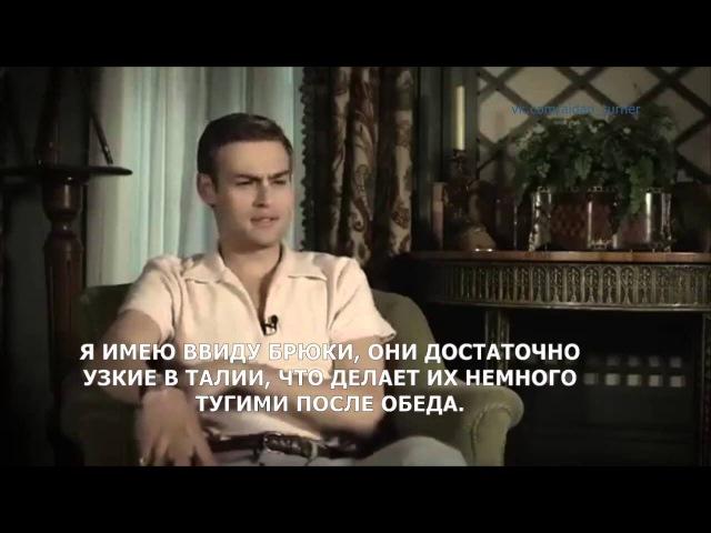 Эйдан Тёрнер и актерский состав рассказывает о съемках И никого не стало русские субтитры