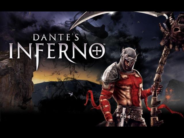 Ахерон ахахах что D Dante's Enferno серия 2