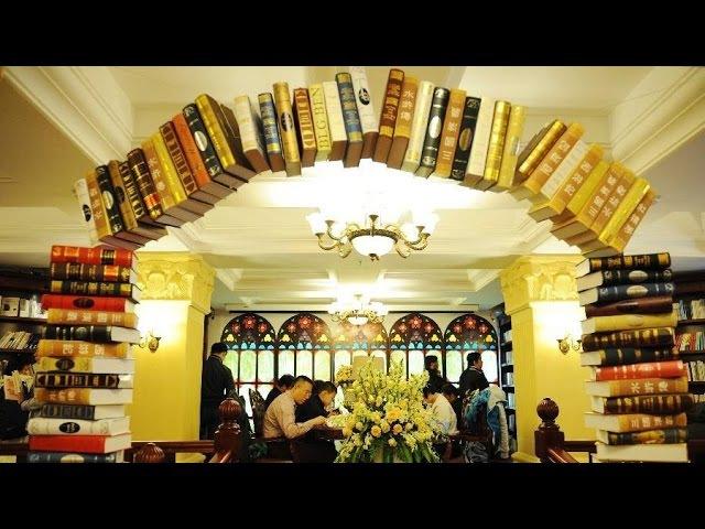 Опыт работы перенимают книжные магазины в городах Хэйхэ,Цзямусы, Цитайхэ