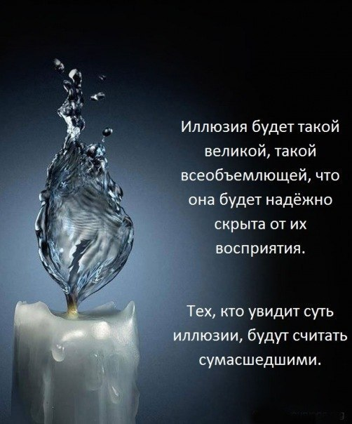 Владимир Пятибрат Глубинная книга Избранное - Страница 4 T3UEqdQNZhc