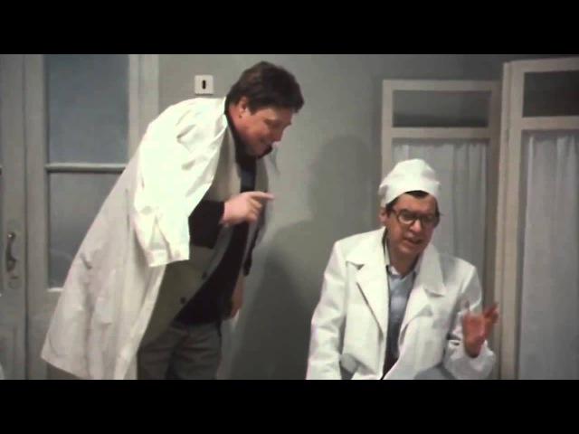 Фрагмент из фильма Гостья из будущего больничка