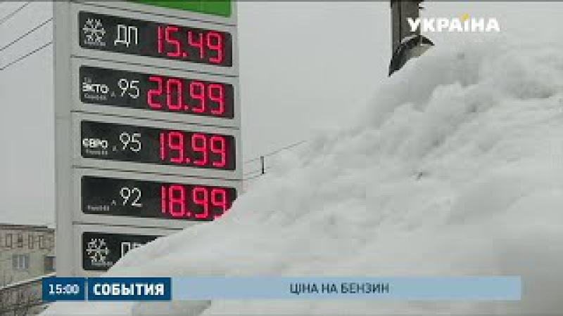 Ціна на нафту досягла свого дна