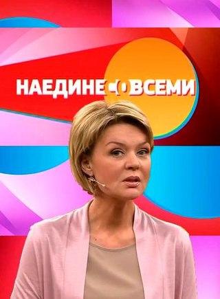 Юлия меньшова актриса фото