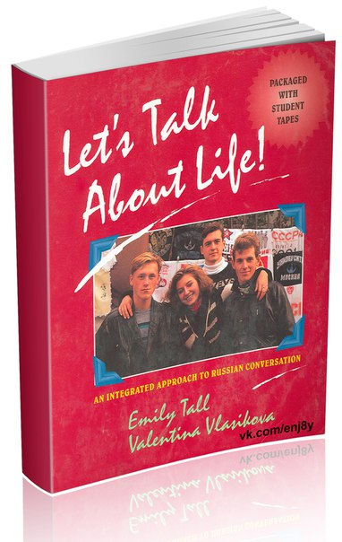 Let's Talk About Life - An Integrated Approach to Russian Conversation