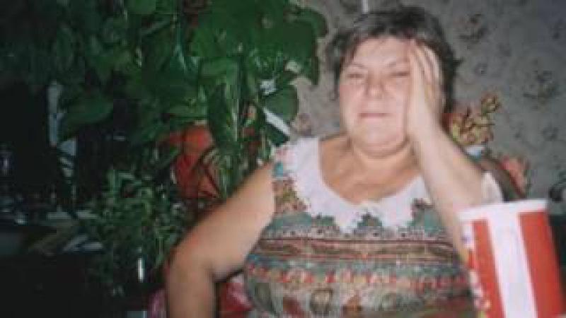Моей мамочки нет уже почти год 4 08 1954 23 08 2015