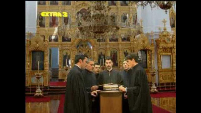 Agni Parthene Kabarnos Νικόδημος Greek Orthodox Byzantine Music