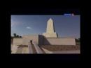 Египет. Тайны, скрытые под землей. Часть 2