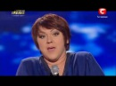 Україна має талант 5 Екатерина Соколенко Померещилось Аллегрова cover 1 Полуфинал 20 04 13