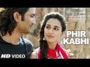 PHIR KABHI Video Song | M.S. DHONI -THE UNTOLD STORY | Arijit Singh | Sushant Singh Disha Patani