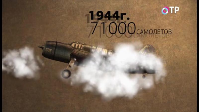 Великая война не окончена 7 серия