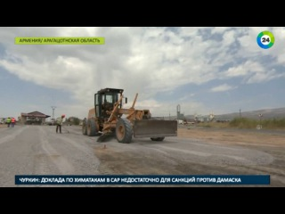 Границы Ирана и Грузии с Арменией свяжет новая автомагистраль